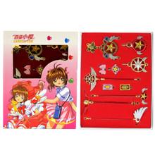 Yellow Star Key, Wand & Staff - Cardcaptor Sakura 11 Pcs. Necklace Set