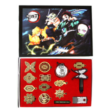 Emblems Set - Demon Slayer Kimetsu 15 Pcs. Keychain Set