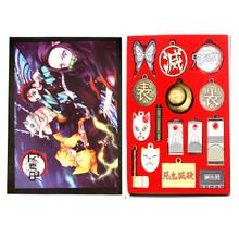 Fox Mask Flags - Demon Slayer Kimetsu 15 Pcs. Necklace & Keychain Set