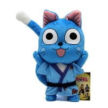 """Happy Yukata Blue Kimono - Fairy Tail 9"""" Plush (Great Eastern) 52163"""