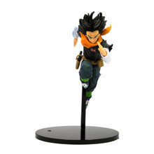 """Android 17 - DragonBall Z 7"""" Action Art Figure"""