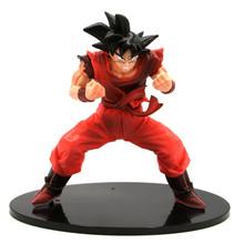 "Goku Powering Up- DragonBall Z 7"" Action Art Figure"