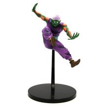 "Piccolo- DragonBall Z 7"" Action Art Figure"