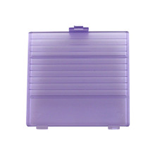 Gameboy Battery Door Cover - Atomic Purple (TTX Tech) NXGB-831