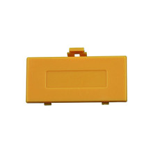 Gameboy Pocket Battery Door Cover - Yellow (TTX Tech) NXGBP-848