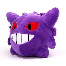 """Gengar - Pokemon 6"""" Plush"""