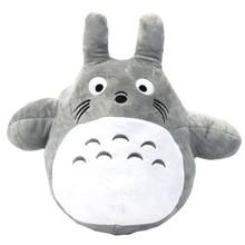 """Totoro - 12"""" My Neighbor Totoro Plush"""
