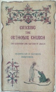 Entering the Orthodox Church