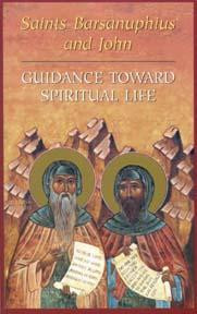 Guidance Towards Spiritual Life