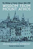 Wisdom from Mt. Athos