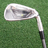 TaylorMade 2017 M2 Transitional Driving 4 Iron - REAX Graphite Stiff Flex NEW