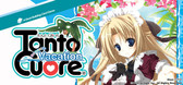 Tanto Cuore: Romantic Vacation deck building game