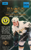 1999-2000 Upper Deck Black Diamond Hockey Blaster Box