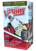 2010-11 Upper Deck Victory Hockey Cards Blaster Box