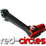 SHORTY FOLDING PIT BIKE GEAR LEVER - RED