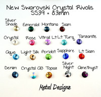 Rivoli SS39 - Swarovski Crystal - Sold individually