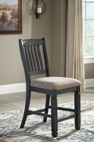 Tyler Creek Black/Gray Upholstered Barstool