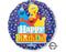 Sesame Street Birthday Confetti Standard HX® S60