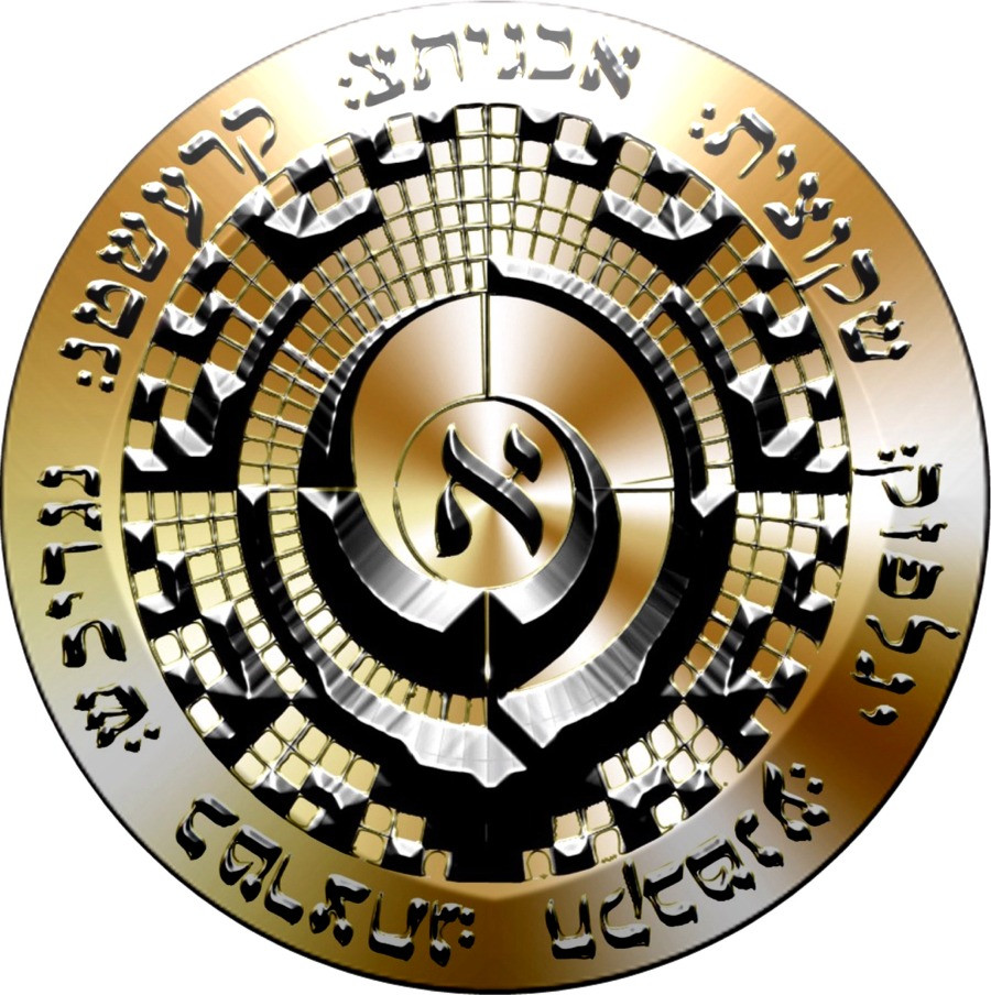 The Miracle Prayer Medallion