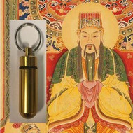 The Heavenly Body Stone: The Jade Emperor