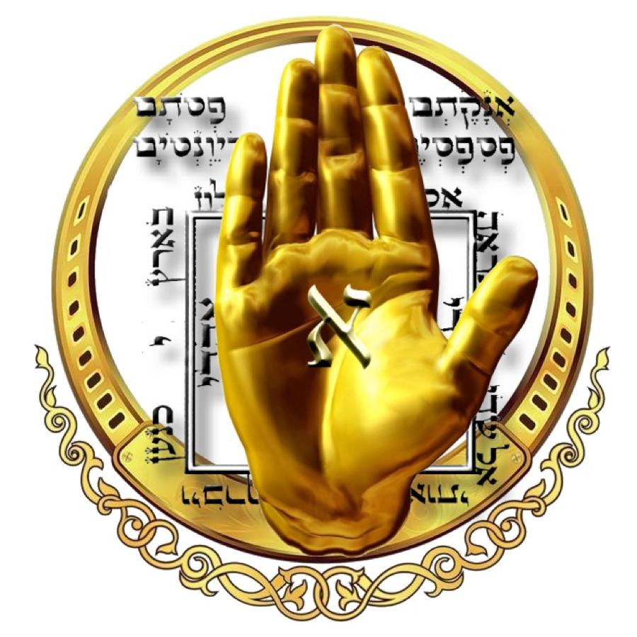 Manus Dei: The Hand of God