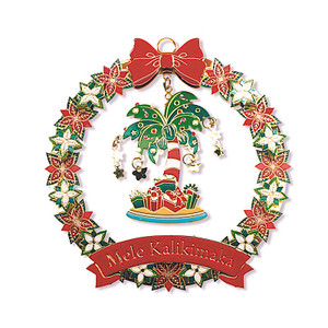 Hawaiian Hand-Painted Metal Die-Cut Christmas Ornament - Palm Tree: Mele Kalikimaka
