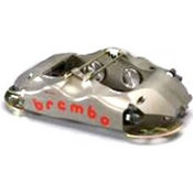 Brembo XA2.E5 Series 4 Piston Rear Calipers