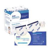 BRUDER Hygienic Eyelid Sheets. 35 Pack.