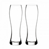 Elegance Lager Glasses