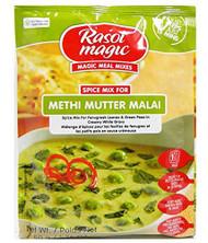 Rasoi Magic - Methi Mutter Malai (fenugreek, peas curry) - 50g