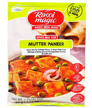 Rasoi Magic - Mutter Paneer (peas & cottage cheese) - 50g