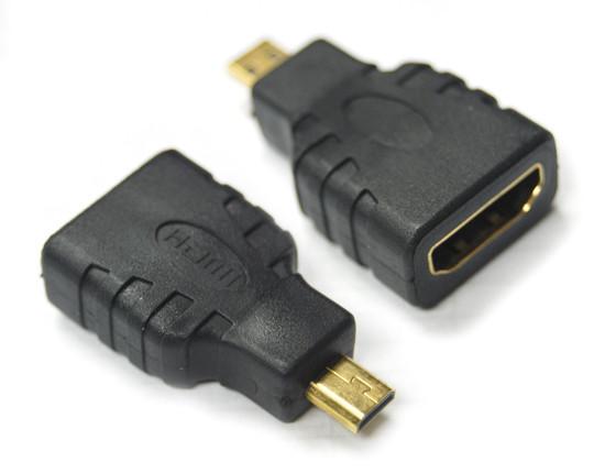 HDMI Female to HDMI Micro Male Adapter