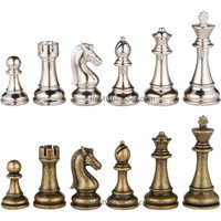Mars Silver and Bronze Metal Chess Pieces with 3 Inch King and Extra Queens, Pieces Only, No Board