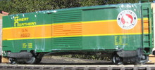 Weaver special run Great Northern (Green/Orange) 40' PS-1 box car, 3 rail or 2 rail