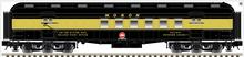 Atlas O 60' Monon  RPO, 3 rail or 2 rail