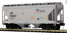 Pre-order for MTH Premier  UP (gray) 2 bay centerflow covered hopper car, 3 rail