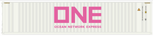 Pre-order for Atlas O  ONE (pink on white) 40' container