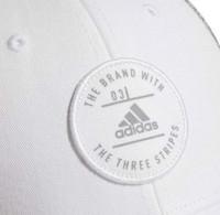 Adidas Men's Reaction Stretch Fit Hat Trucker Baseball Cap Mesh Snapback White