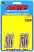 ARP PRO SERIES STAINLESS STEEL TIMING CHAIN COVER BOLT KIT