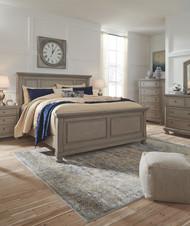 Lettner Light Gray 7 Pc. Dresser, Mirror, King Panel Bed & 2 Nightstands