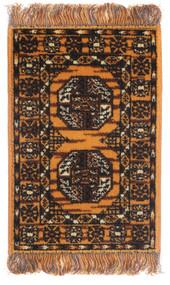 Afghan Rug - Yellow