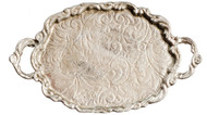 Silver Serving Plate - Ornate