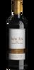 Benjamin de Rothschild & Vega Sicilia Macan 2014 (750ML)