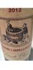 Castellinuzza Chianti Classico 2012 (750ML)