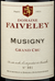 Faiveley Musigny 1947 (375ML)