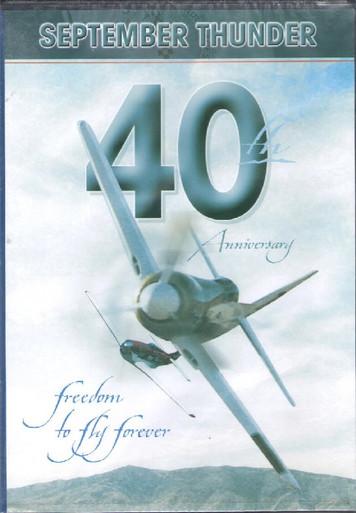 2003 Reno Air Races Event Video