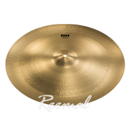 "Sabian Cymbal HH China 18"" - 11816"