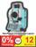 "Nikon NPL-322 P+ 5"" Robotic Total Station Package (HQA46610) | Precision Laser & Instrument"