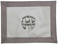 Majestic Collection Vinyl Challah Cover - Textured Dark Grey & Cream (GMG-CC233)