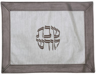 Majestic Collection Vinyl Challah Cover - Dark Grey & Cream (GMG-CC237)